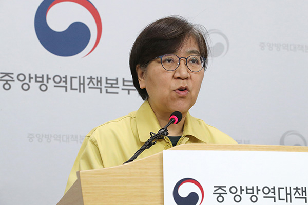 S. Korea Reports 51 Patients Re-diagnosed with COVID-19 after Recovery