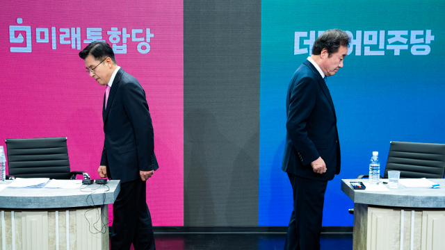 Rival Candidates Vying for Seat in Seoul's Jongno Hold First Debate