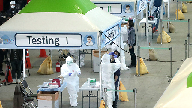 S. Korean Student to Face Punishment for Hiding Symptoms at Quarantine Check