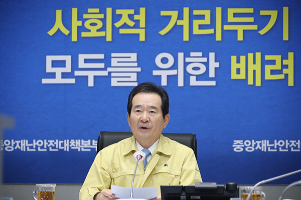 PM: S. Korea Could Suffer COVID-19 Crisis if Seoul Sees Mass Infections