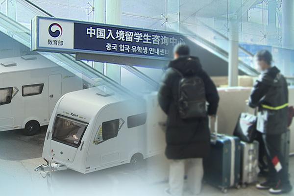 Tolak Karantina, Warga Taiwan Dideportasi dari Korsel