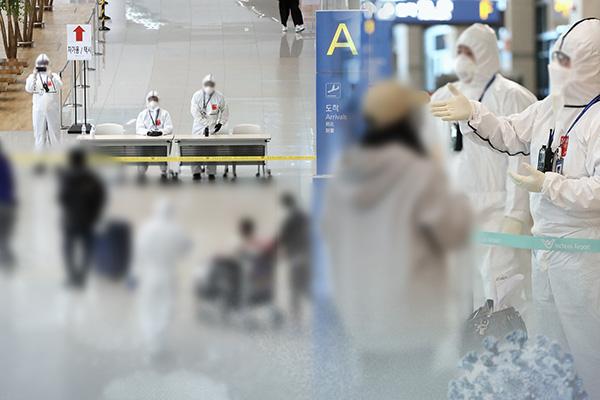 Pemerintah Korsel Gagal Capai Keputusan Terkait Penggunaan Gelang Tangan GPS untuk Karantina Mandiri