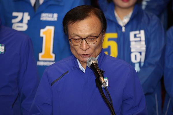 Seoul có thể hỗ trợ khẩn cấp cho toàn dân do dịch COVID-19