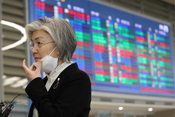 韩英外长通话 商讨新冠疫情防控方案