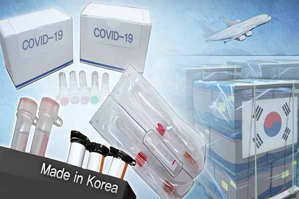 РК поставит в США тест-системы для диагностирования COVID-19