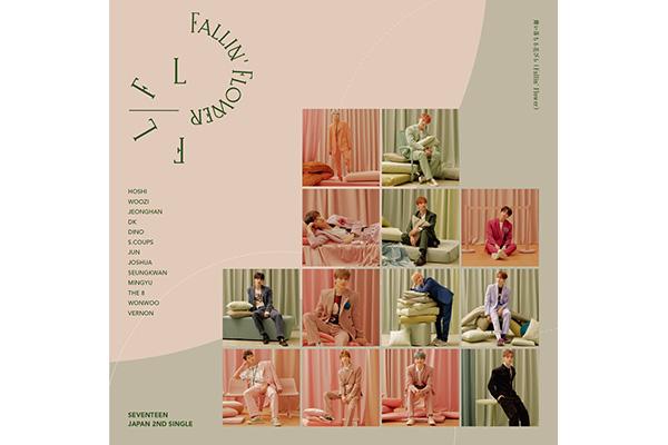 세븐틴, 일본 두번째 싱글로 오리콘 주간랭킹 1위