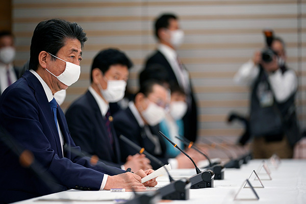 Japan Declares State of Emergency over Coronavirus Outbreak
