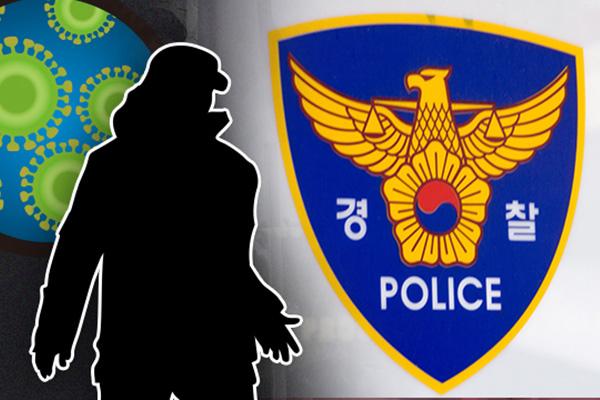 La Policía comienza a investigar incumplimientos de cuarentena