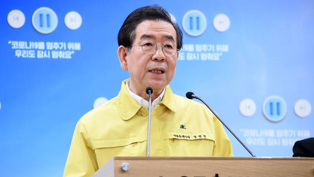 Seoul City Bans Operations of Clubs, Hostess Bars until Apr. 19