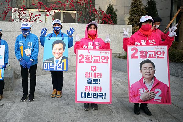Partai Demokrat Korea Prediksi Menang Minimal 130 Kursi Dalam Pemilu Legislatif 15 April