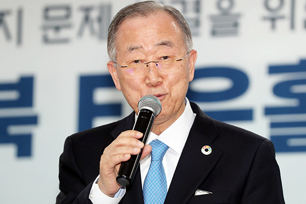 Ex-UN Chief Ban Ki-moon, World Leaders Call for Global Funding against COVID-19