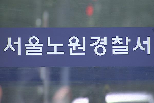 韩强化居家隔离违规行为处罚力度后违反者首次被立案