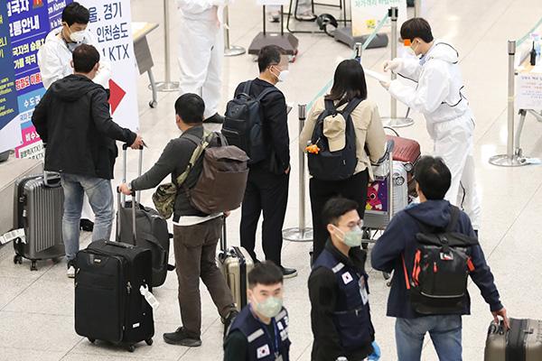 استمرار  عودة الكوريين من الخارج