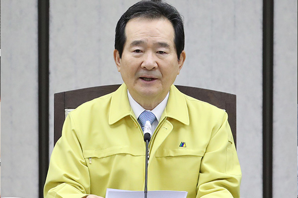 Corea amplía las restricciones de entrada a extranjeros
