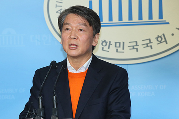 Ahn Cheol-soo Blames DP, UFP for Dragging S. Korean Politics to a Low
