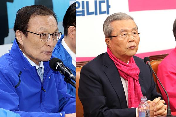 Noch eine Woche bis Parlamentswahl - Parteien verstärken Wahlkampagne in Regionen