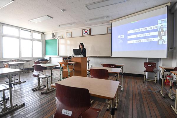 المدارس الكورية الجنوبية تبدأ فصلًا دراسيًّا جديدًا عبر الانترنت