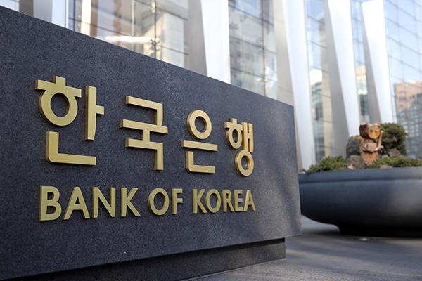 韩国银行维持基准利率0.75%不变