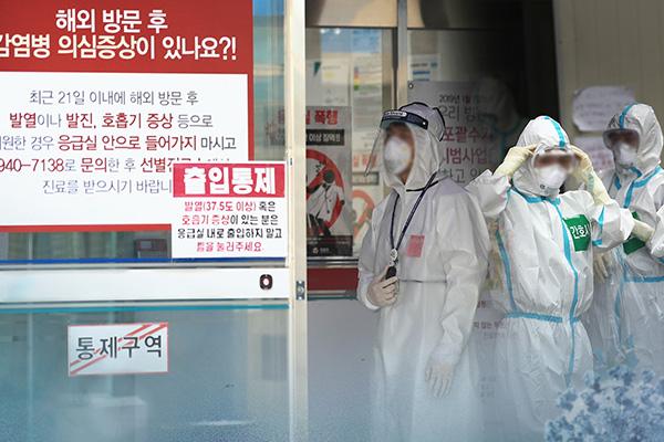 Corea registra el mínimo de nuevos casos con 39 contagios