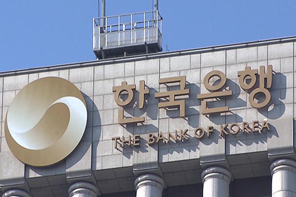 El tipo de referencia de Corea del Sur se mantiene en el 0,75% anual