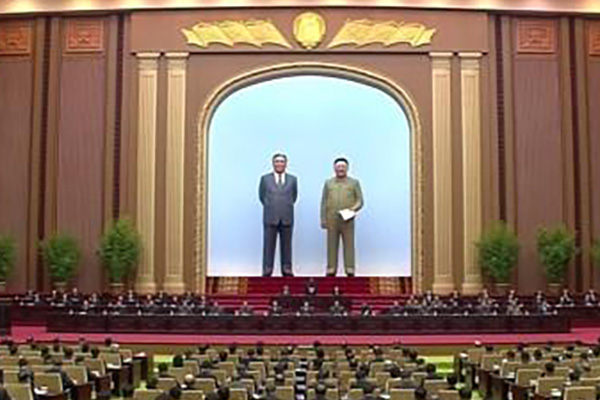 N. Korea's Rubber-Stamp Parliament to Convene Annual Meeting