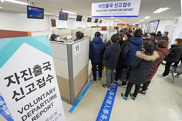 55 Mongolians Finally Return Home after Mongolia Provides Flight
