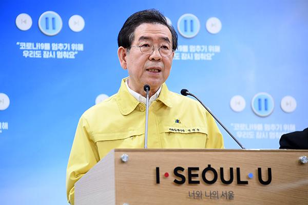 Oberbürgermeister von Seoul tot aufgefunden