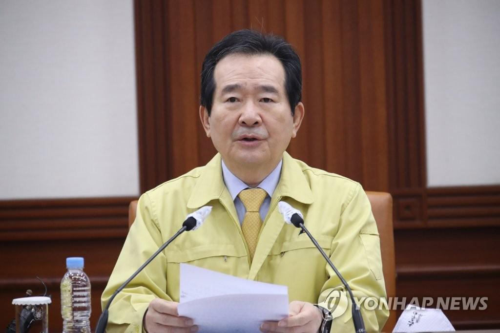 Südkoreas Premier fordert rasche Billigung des dritten Nachtragshaushalts
