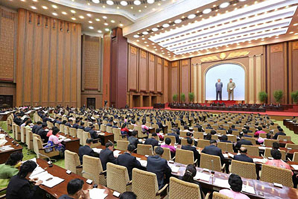 N. Korea Holds Supreme People's Assembly