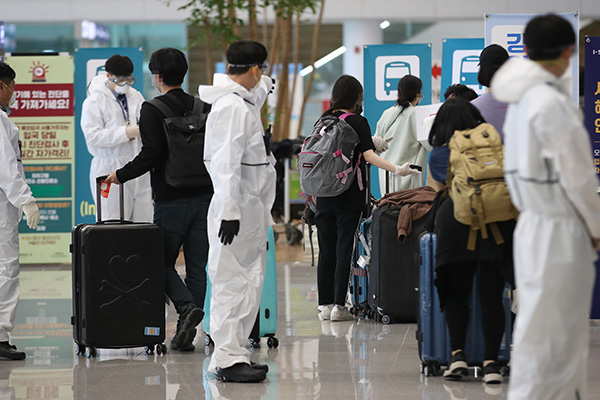 Some 30,000 S. Koreans Return Home from Abroad amid COVID-19 Pandemic
