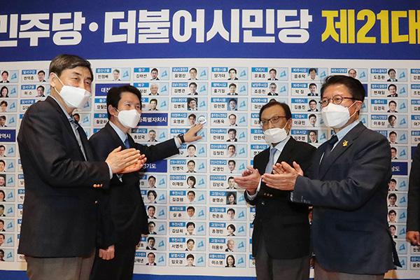 Partai Demokrat Korea Berhasil Peroleh 180 Kursi Parlemen dalam Pemilu Legislatif Korsel ke-21