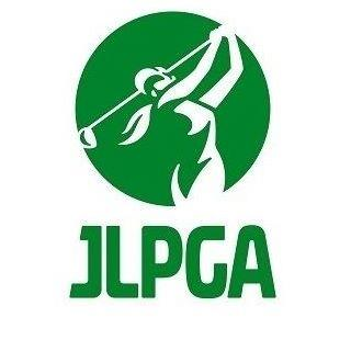 Japan's Entry Restriction Likely to Give S. Korean Golfers Slow Start on JLPGA
