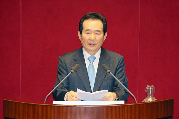 PM: Seoul to More than Double ODA by 2030