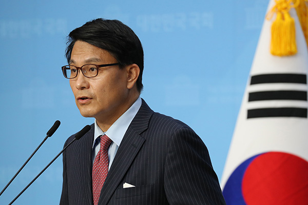 'N. Korean Leader Appears to Have Received Cardiovascular Surgery'