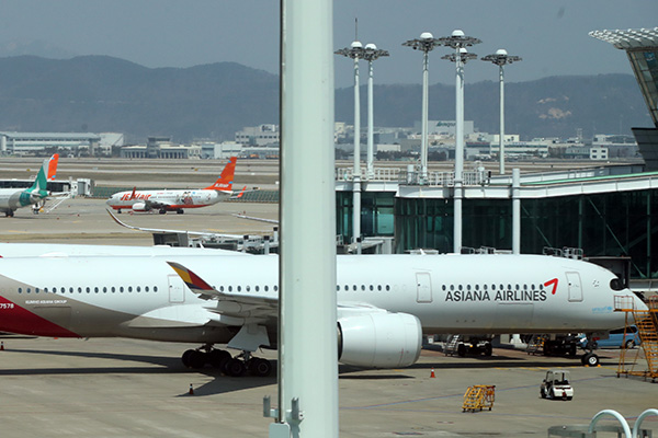 Asiana Airlines to Resume Flights to Nanjing on Sunday