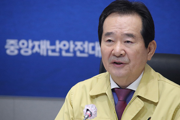 Премьер-министр РК призвал не проводить демонстрации в День основания нации