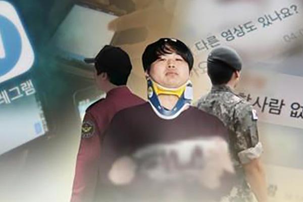 Hàn Quốc nâng mức hình phạt tội phạm tình dục kỹ thuật số