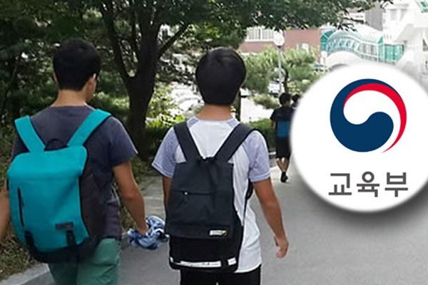 登校授業の開始に関する発表を延期 ソウル教育庁