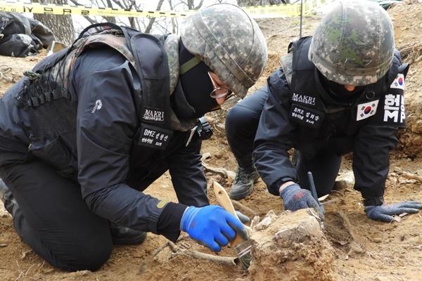 DMZ : 11 reliques retrouvées lors des recherches de dépouilles de soldats
