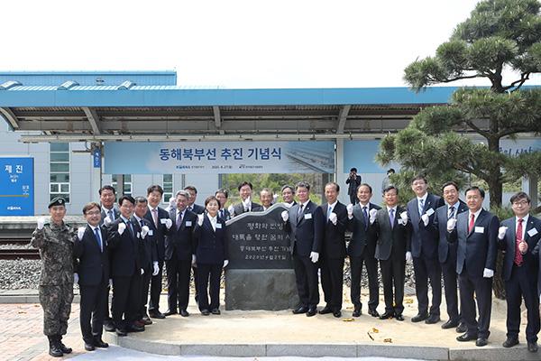 إقامة حفل انطلاق العمل في ربط السكك الحديدية بين الكوريتين