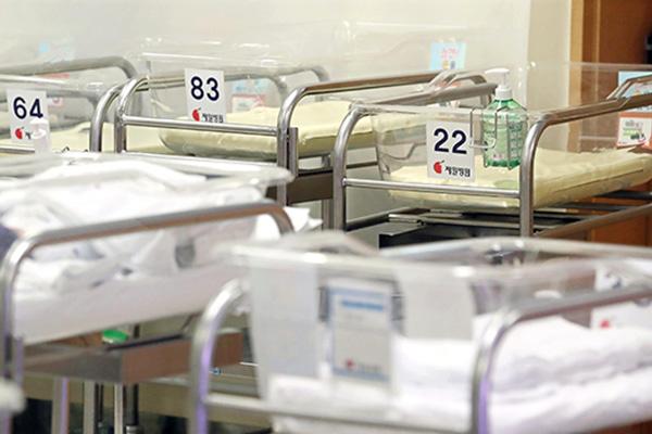 Hàn Quốc giảm dân số tự nhiên 5 tháng liên tiếp