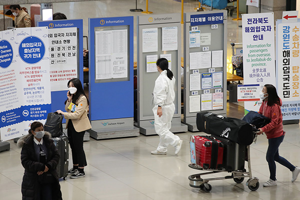 Cien días después del primer caso Corea reporta 14 nuevos contagios de COVID-19