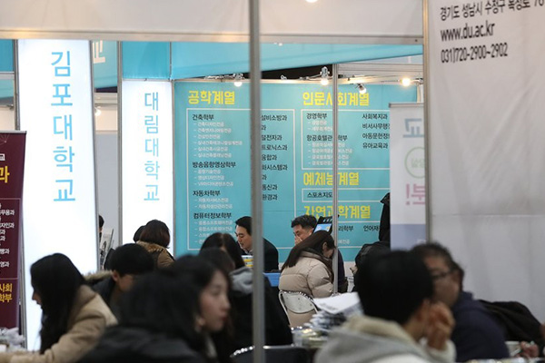 Major Universities in Seoul to Increase Regular Admissions Quota to 30%