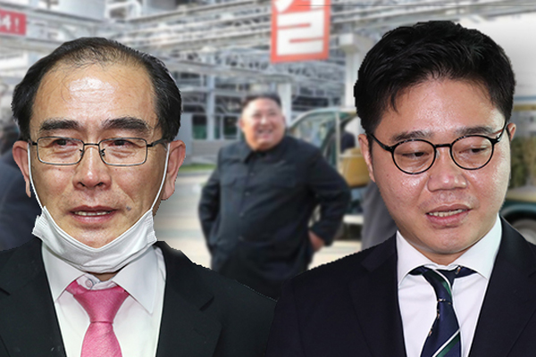 DP Lambasts Opposition's Defector-Turned-Politicians for Kim Jong-un Speculation