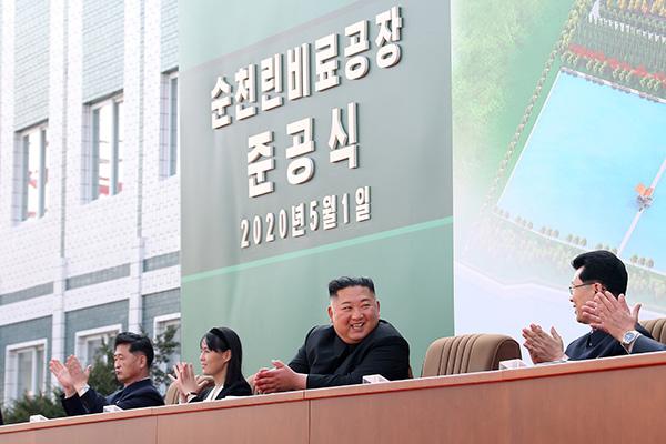 Лидер КНДР появился на публике после 20-дневного отсутствия