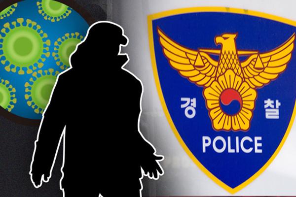 一名违反居家隔离规定的日本男性被韩国警方逮捕