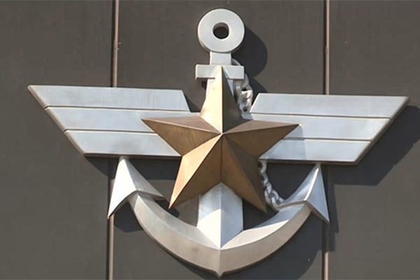 Hacker haben es immer häufiger auf südkoreanische Militärgeheimnisse abgesehen