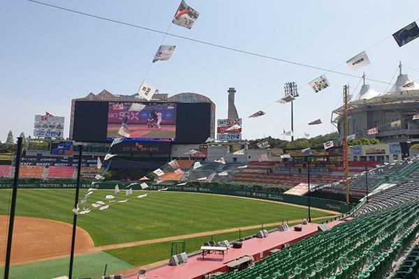 Bóng chày Hàn Quốc chính thức khởi động mùa giải