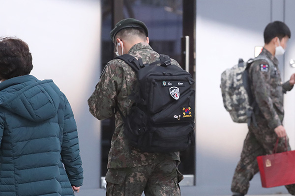 S. Korean Military to Allow Soldiers' Vacationing Again