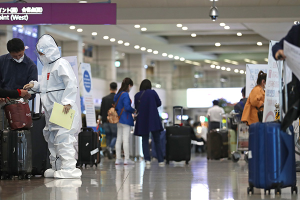 S. Korea Adds 8 COVID-19 Cases, All from Overseas